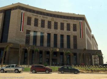 مصر تحدد موعد انتقال الحكومة للعاصمة الإدارية ..  أول مقر جاهز