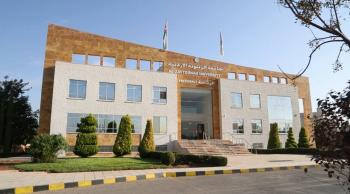 تشكيلات أكاديمية في جامعة الزيتونة الأردنية (أسماء)
