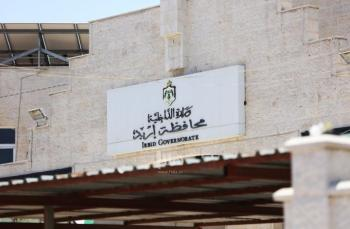 محافظ اربد: تنسيق لتأمين 13 الف لقاح للمحافظة