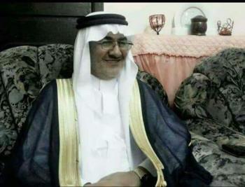 د. عبدالله محمد البطوش في ذمة الله