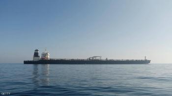 انتهاء حادث ناقلة النفط في بحر العرب