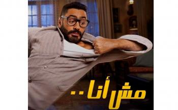 عيد الأضحى ..  موسم استثنائي للسينما المصرية