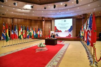 المؤتمر الوزاري لدعم مبادرة الحكم الذاتي تحت السيادة المغربية