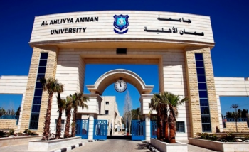 عمان الاهلية ترغب بتعيين اعضاء هيئة تدريس