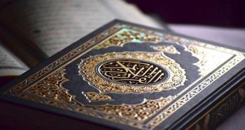بدء التسجيل للمراكز الصيفية القرآنية عبر منصة رتل