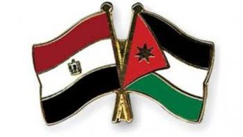 لجنة أردنية مصرية لتبادل الخبرات في التعليم الإلكتروني