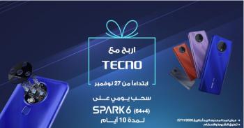 TECNO تطلق حملة اربح مع TECNO