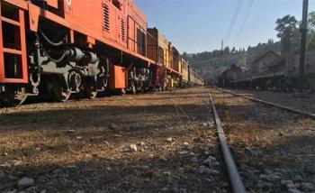 عطاء صادر عن مؤسسة الخط الحديدي الحجازي