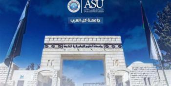 العلوم التطبيقية الخاصة تعلن نتائج مسابقة الحاج عبدالله أبو خديجة (رحمه الله) لتفسير سورة المائدة