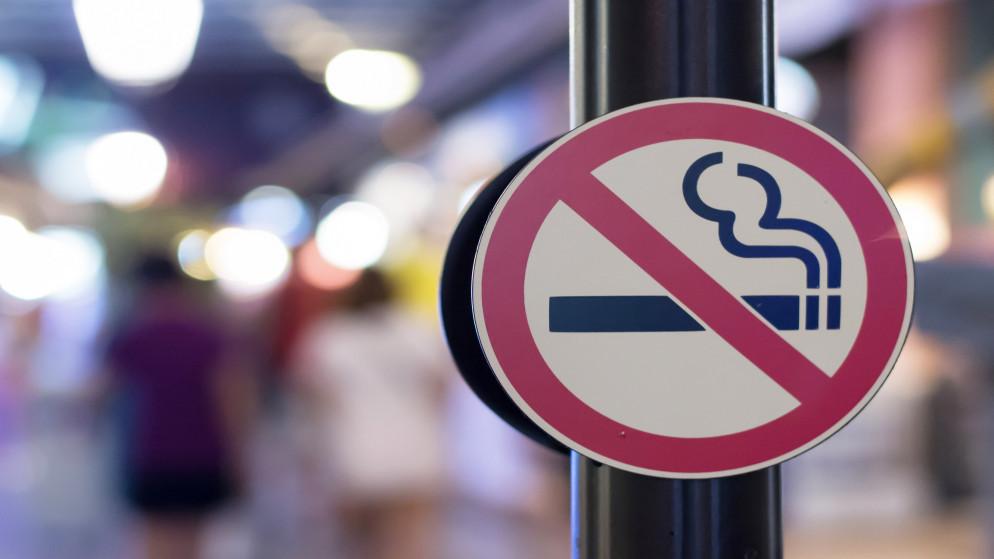 الصحة تغلق 13 منشأة بسبب التدخين خلال عطلة العيد