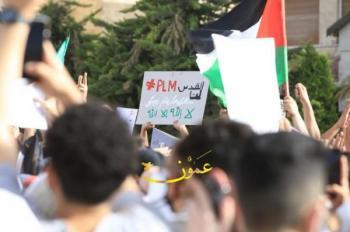 اعتصام حاشد قرب السفارة الاسرائيلية في عمّان
