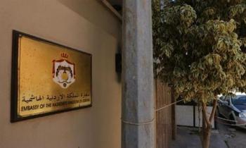البحرين: القبض على شخصين اعتديا على أردني في المنامة (صور)