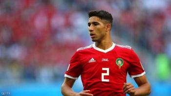 رسميا ..  المغربي حكيمي من ريال مدريد إلى إنتر ميلانو