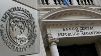 الأرجنتين تنجح بإعادة هيكلة 66 مليار دولار من دينها الخارجي