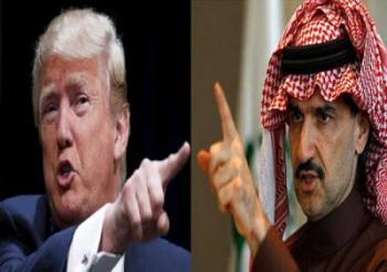 الوليد بن طلال: ترامب ناكر للجميل انقذته من الافلاس مرتين
