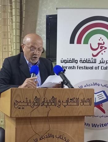اتحاد الكتاب يحيي الامسية الشعرية الثانية من فعاليات جرش 35