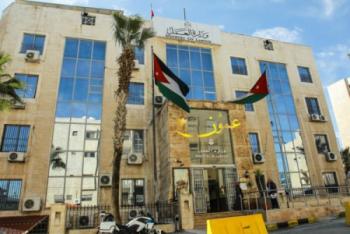 اغلاق مبنى وزارة العمل