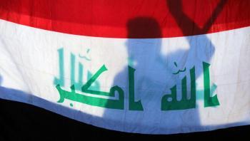 العراق يحدد العاشر من تشرين أول المقبل موعدا جديدا للانتخابات المبكرة
