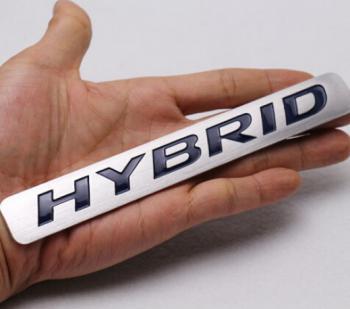 الأوقاف ترغب بشراء 5 سيارات هايبرد