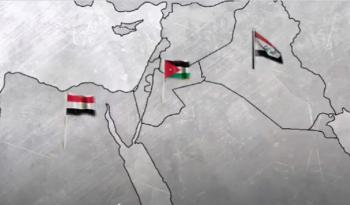 مشروع الشام الجديد ..  الأردن حلقة وصل بين مصر والعراق