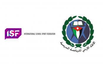 الأردن ينضم إلى عضوية الاتحاد الدولي للرياضة المدرسية
