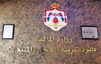 أبو علي: تغيير منهجية الضريبة في إجراءات مكافحة التهرب الضريبي