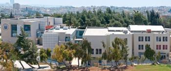 جامعة الأميرة سمية للتكنولوجيا تحصل على النجوم الخمس في تقييم عالمي