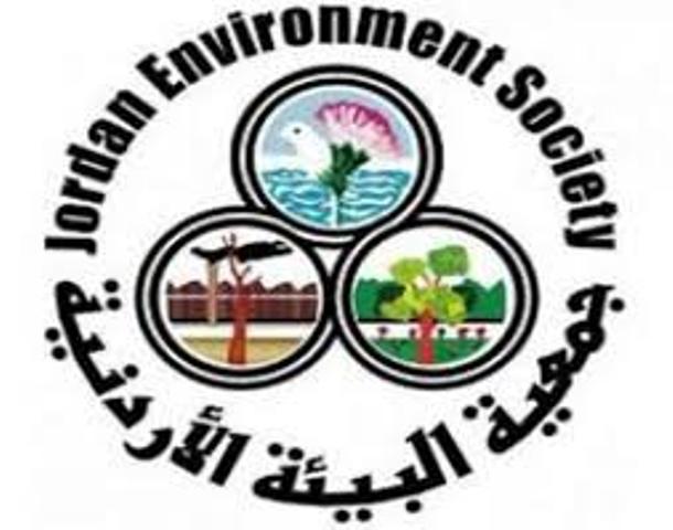 عجلون: جمعية البيئة ووزارة الزراعة تستعدان لإطلاق مبادرة تأهيل الغابات