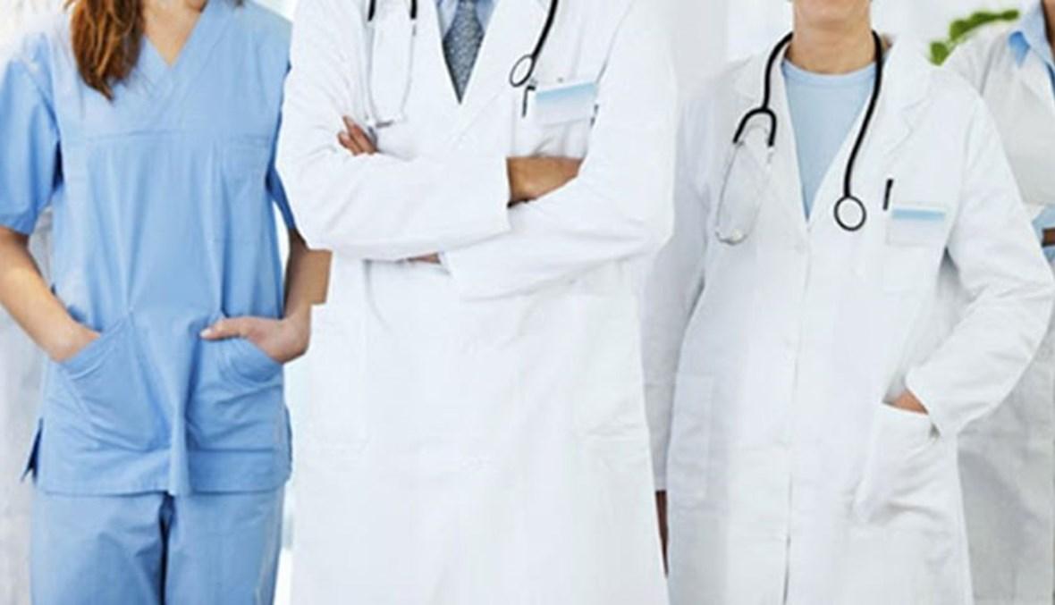 أطباء مهددون بمنعهم من العمل بسبب الذمم المالية ..  والنقابة توضح