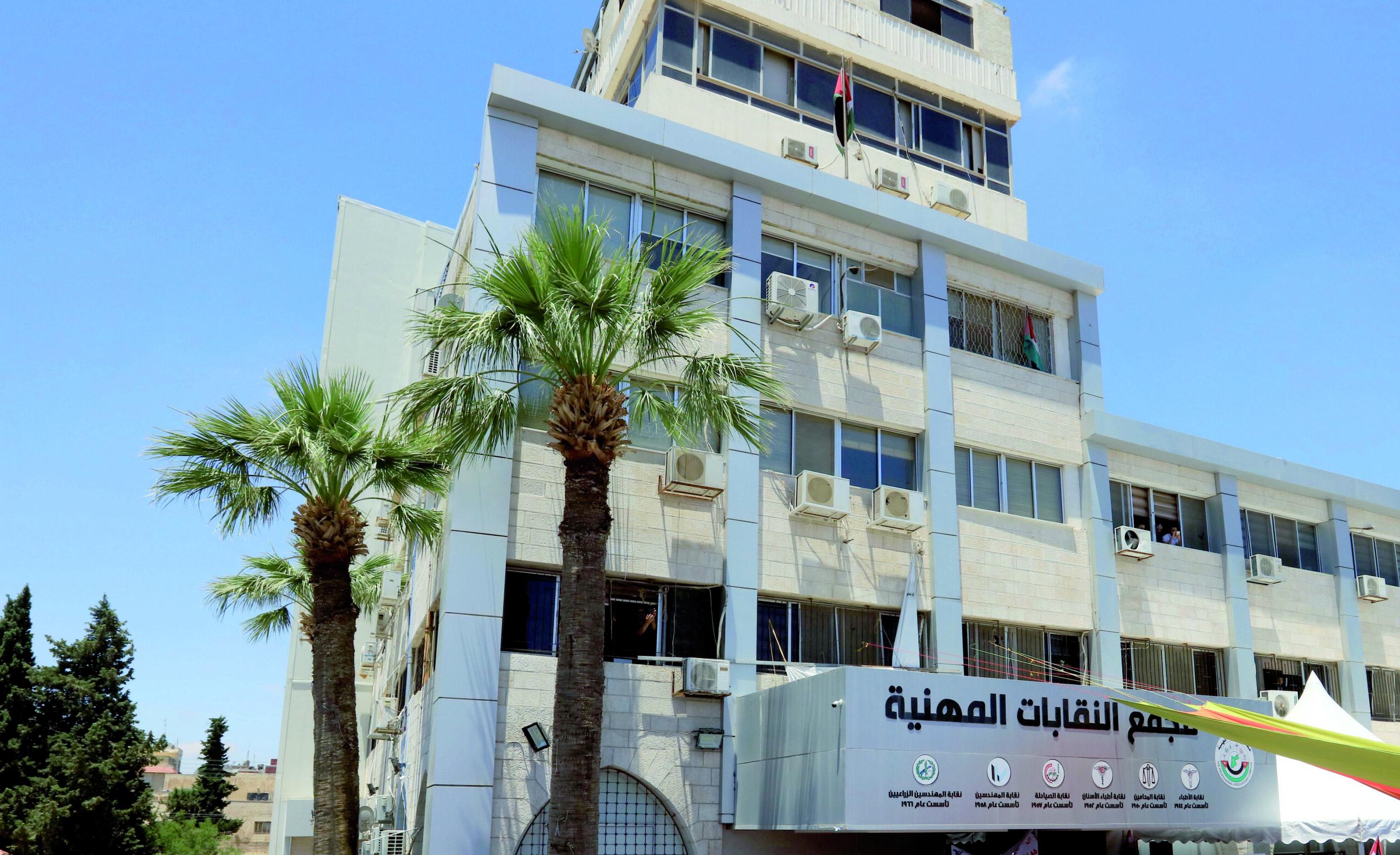 اجتماعان لمجلس النقباء لبحث عقد انتخابات النقابات المهنية