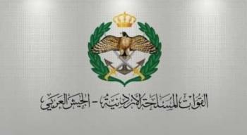 الجيش يحبط محاولة تسلل وتهريب مخدرات من سوريا إلى الأردن
