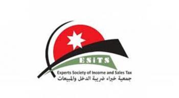جمعية خبراء الضرائب تثمن إطلاق مشروع القائمة الذهبية