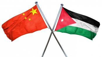الصين: مستعدون لمواصلة العمل مع الأردن لمكافحة الوباء