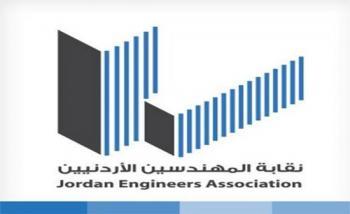 المهندسين تطلق حملة تبرعات لصالح الشعب الفلسطيني وقطاع غزة