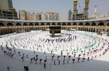 السعودية تحدد شرطاً جديداً في الحج