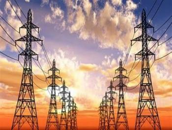 عطاء صادر عن شركة توزيع الكهرباء