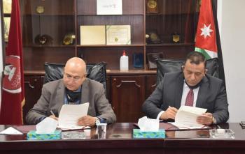 اتفاقية بين الجامعة الهاشمية وشركة رم في مجال التدريب ومنح شهادةIC3