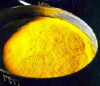 بدء انتاج الكعكة الصفراء بالأردن