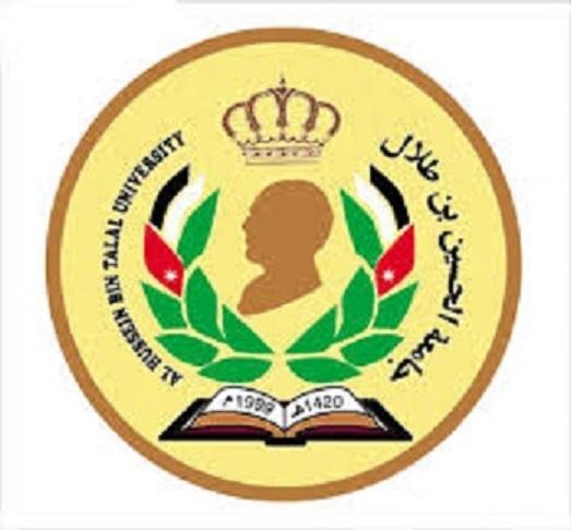 عطاء صادر عن جامعة الحسين بن طلال