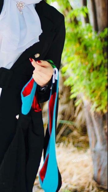 مريم العماوي ..  مبارك التخرج