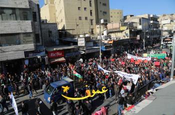 مسيرة الحسيني : يلا ارحل يا بشار
