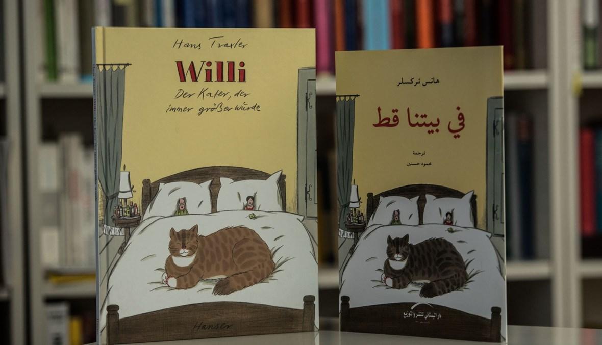 كيف خذل العرب لغتهم؟