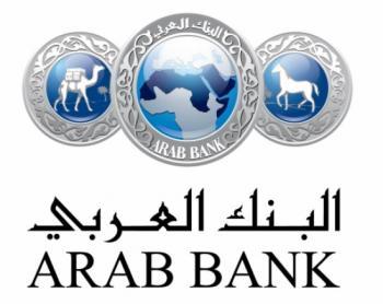 العربي يوفر خدمة التقسيط الفوري بالتعاون مع أمازون للدفع الإلكتروني