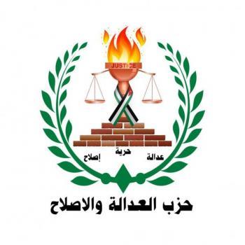 العدالة والإصلاح يشيد بمضامين الملك في الجمعية العامة للامم المتحدة