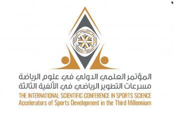 القاهرة تحتضن فعاليات مؤتمر دراسا  العلمي الدولي السبت