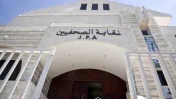 نقابة الصحفيين تحيي صمود المقدسيين وتدين اعتداءات الاحتلال