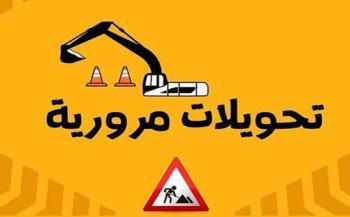 تحويلات مرورية جديدة في عمان تبدأ الجمعة