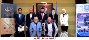 فريق عمان الاهلية إلى نهائي مسابقة هالت برايز العالمية