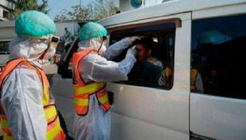 موريتانيا تسجل 15 إصابة جديدة بكورونا