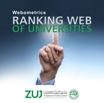 جامعة الزيتونة الأردنية إنجاز جديد حسب التصنيف العالمي Webometrics